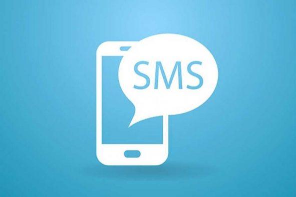 Bankadan sms şifresi gelmiyor (2022)